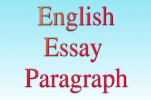 English-Essay-Paragraph-Logo